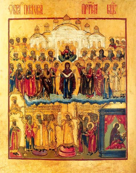Risultato immagine per chiesa popolo di cristo