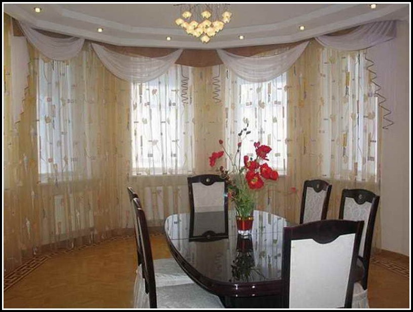 Swag Curtains For Dining Room