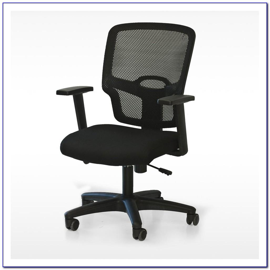 Ergonomic Office Computer Chair