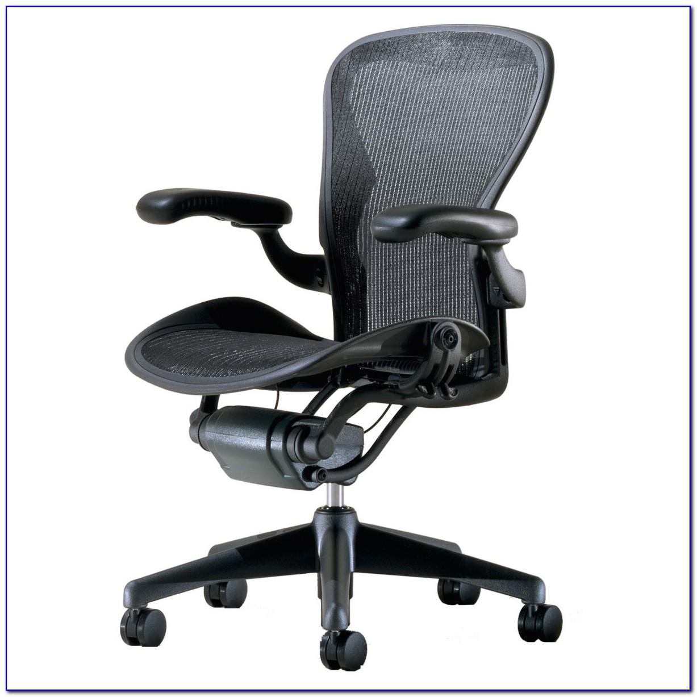 Ergonomic Office Desk Chairs