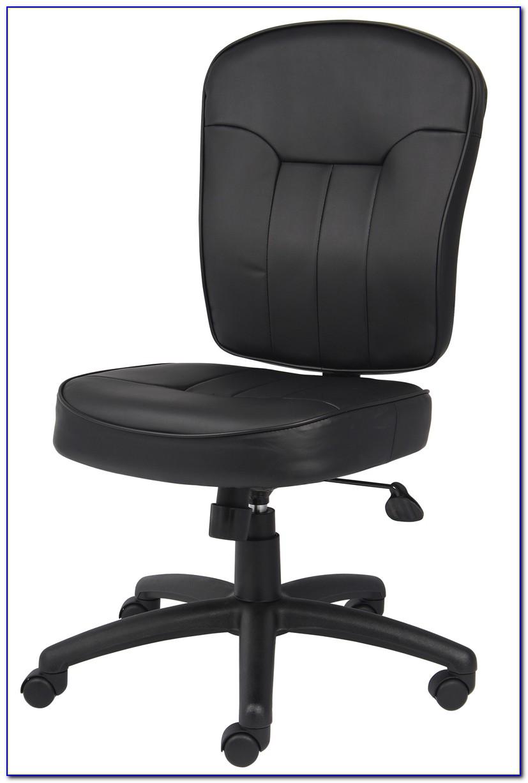 Leather Desk Chair Armless