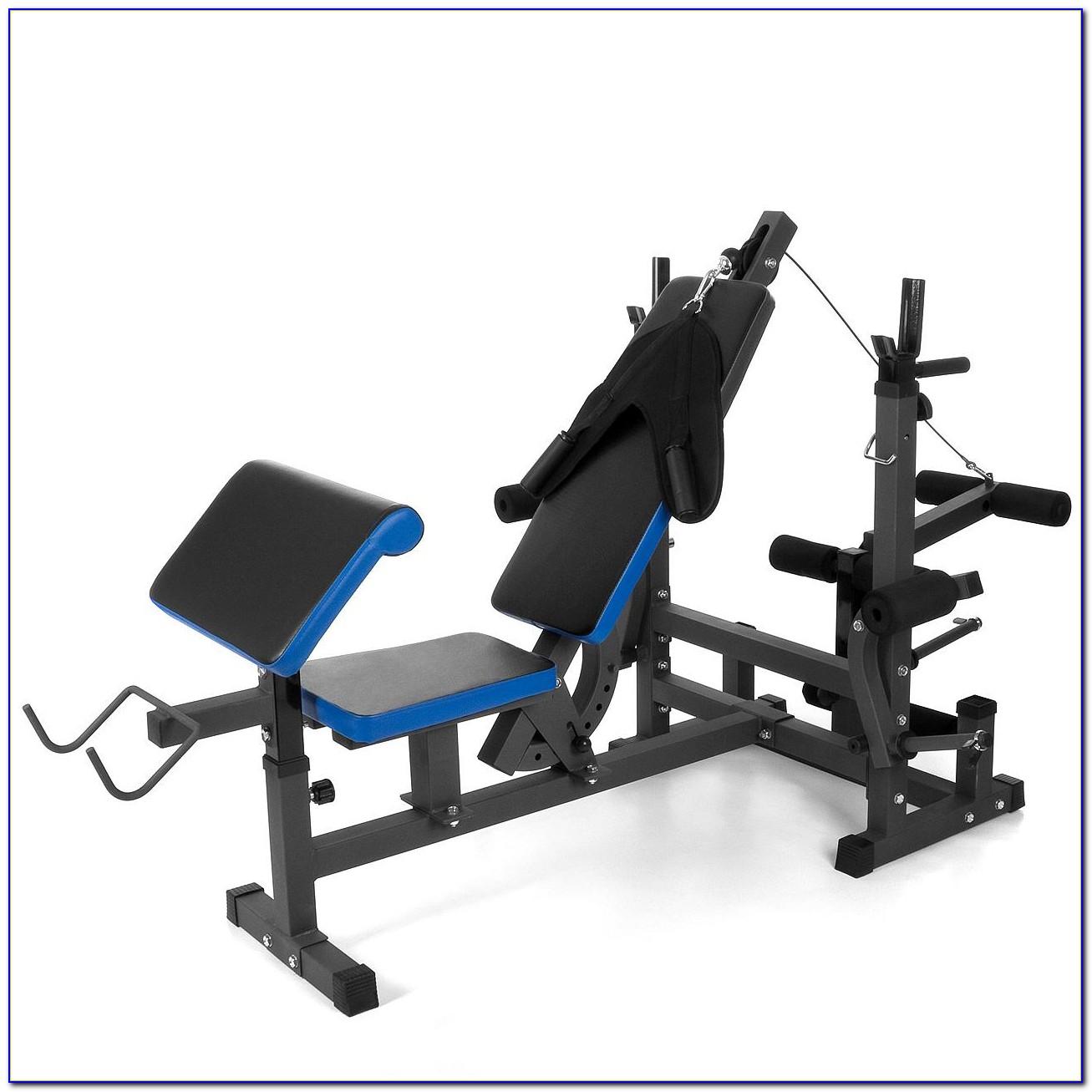 Best Multifunction Weight Bench