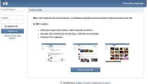 Prijavite se na ruski Facebook