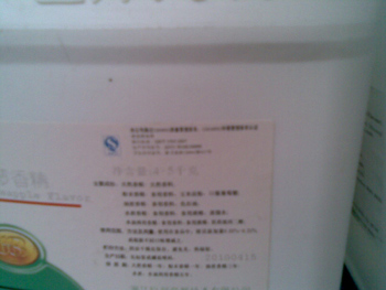 Uống sinh tố hay uống hóa chất?, Tin tức trong ngày, sinh tố,quán cóc,khu Nam Đồng,hoa quả,chứng kiến