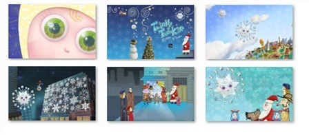 twinkle_wish_windows7_christmas_theme