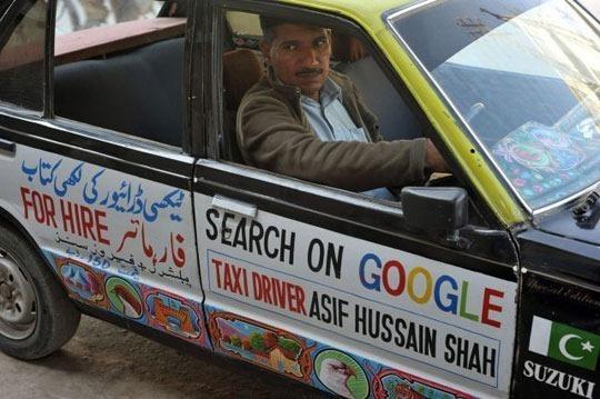 google_taxi