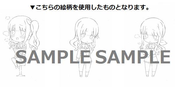 ゲーマーズ限定版 付属【ラーメンライス用お茶碗】