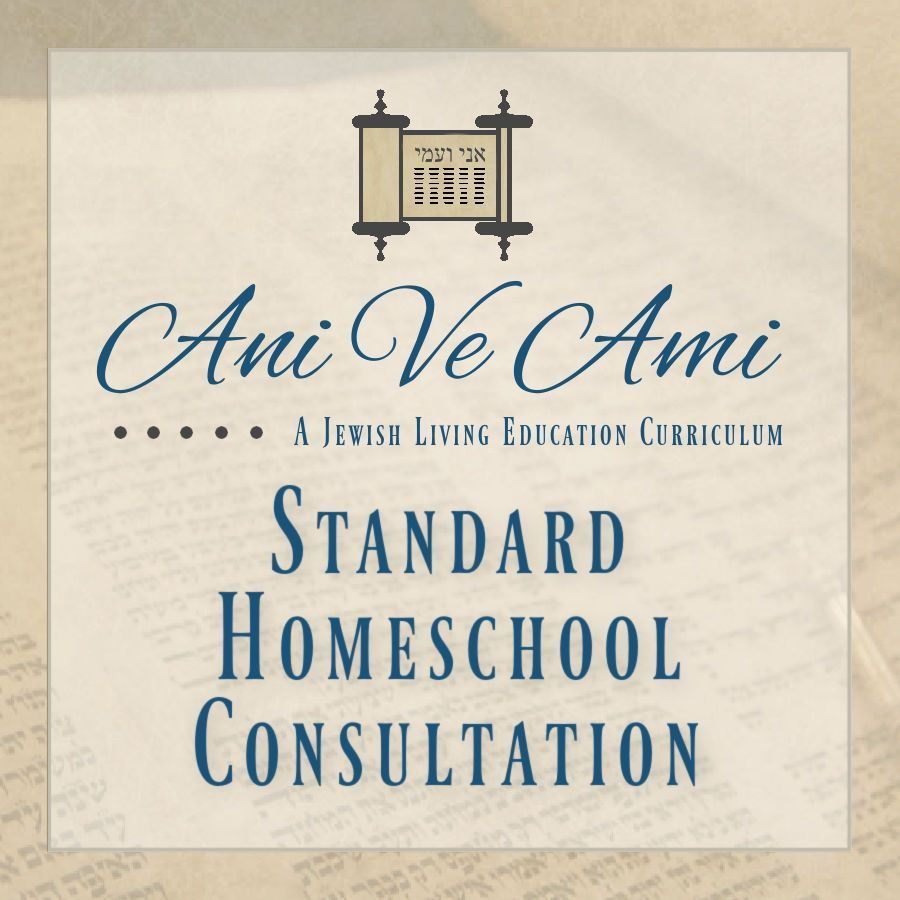 Standard Homeschool Consultation