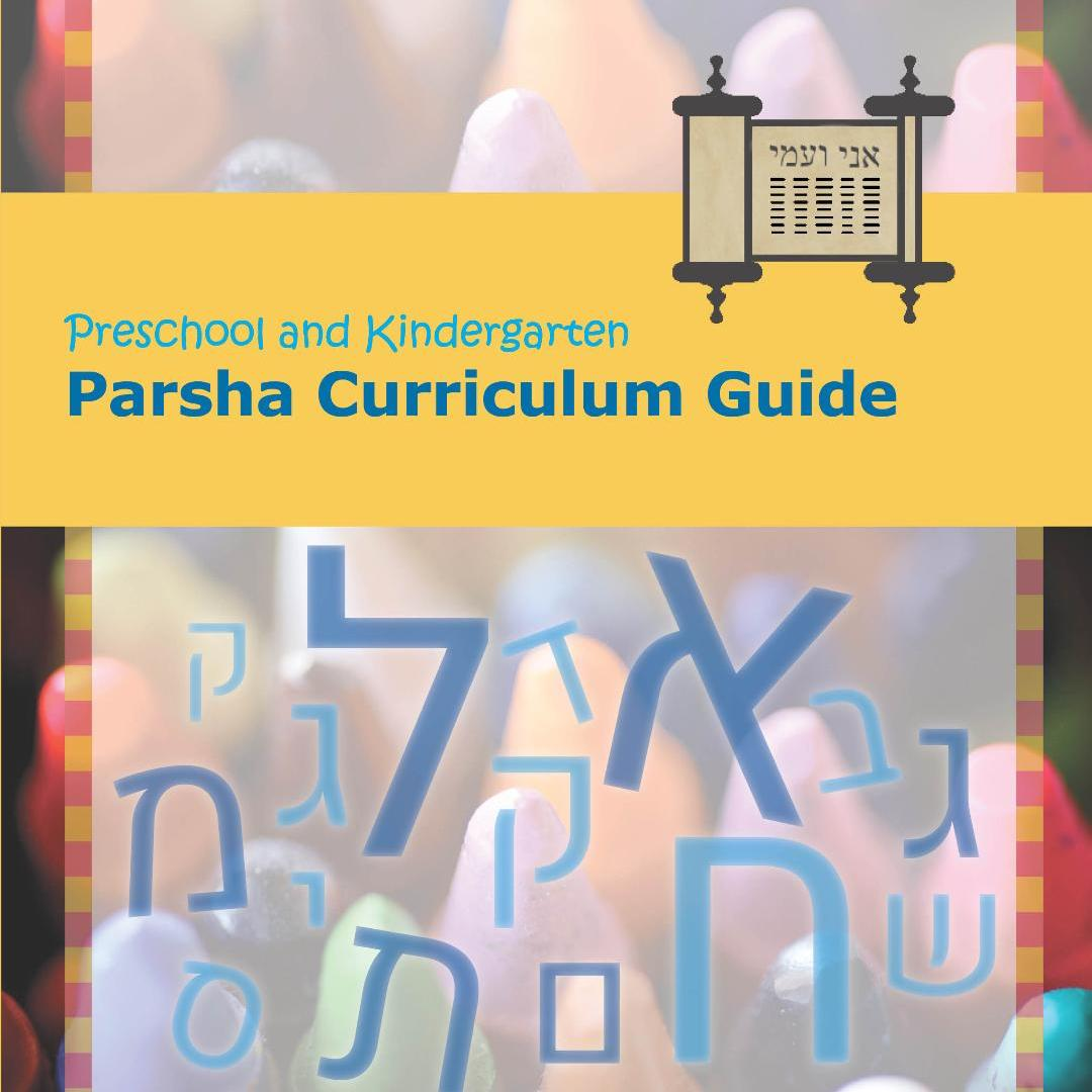 Preschool and Kindergarten Parsha Curriculum Guide