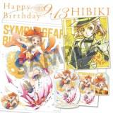 『シンフォギア』立花響の誕生日は9月13日!お祝いデース!記念グッズも登場!