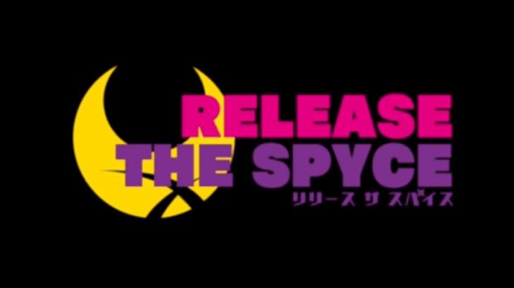 アニメ『RELEASE THE SPYCE(リリスパ)』