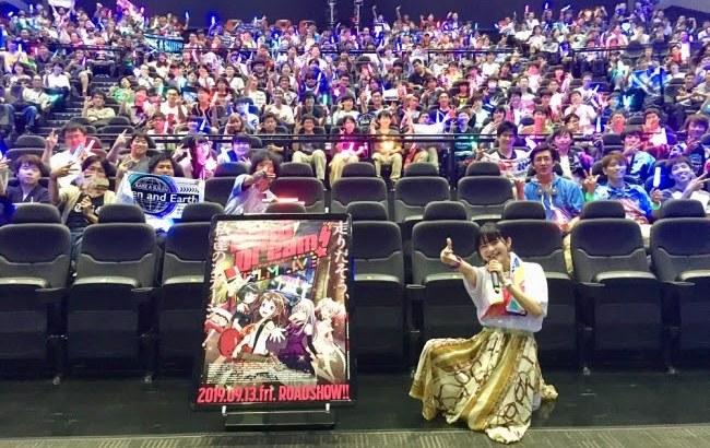 「チュチュと一緒にBanG Dream! FILM LIVE」概要&開催報告【画像】