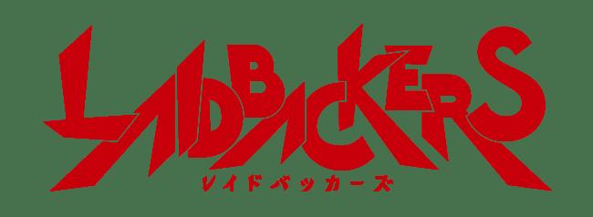 劇場アニメ『レイドバッカーズ』声優キャスト一覧!あらすじなどの基本情報も紹介!
