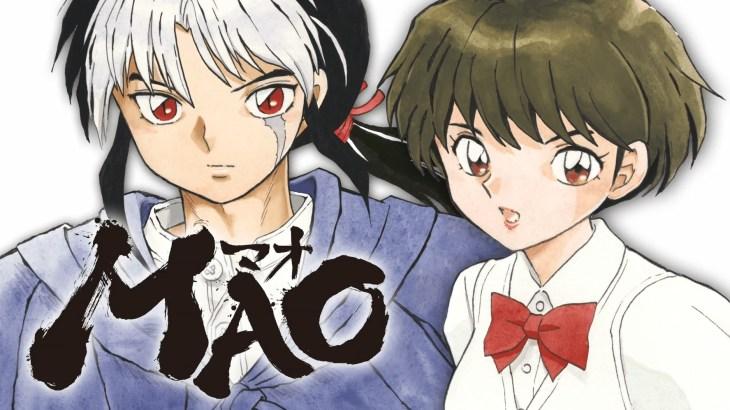 高橋留美子新作漫画『MAO(マオ)』とは?1話解説動画公開!週刊少年サンデーで新連載!