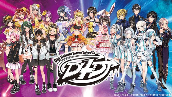 『D4DJ』やちぇによるイラスト連載「イラストスクラッチ」が月ブシ9月号より開始!