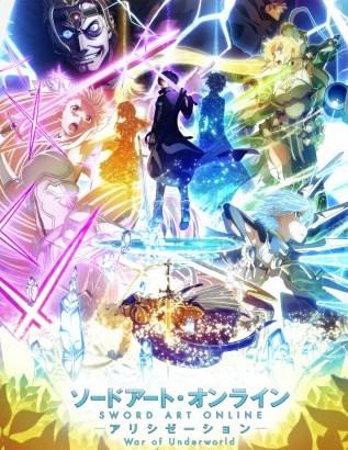 『SAOアリシゼーションWoU』13話ネタバレ感想!リーファは触手プレイ、ベルクーリは必殺技を披露!