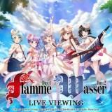 Roseliaワンマンライブ「Flamme」「Wasser」チケット情報・開催概要まとめ!