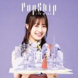伊藤美来2ndアルバム「PopSkip」CD収録曲・リリイベ情報!ジャケ写解禁!