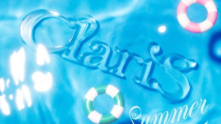 ClariS、ZONEの名曲「secret base~君がくれたもの~」をカバー!美しい歌声にうっとり!