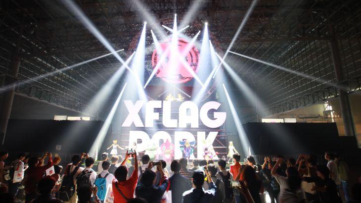 「XFLAG PARK 2019」公式イベントレポート(画像有)「モンストグランプリ」などが開催!