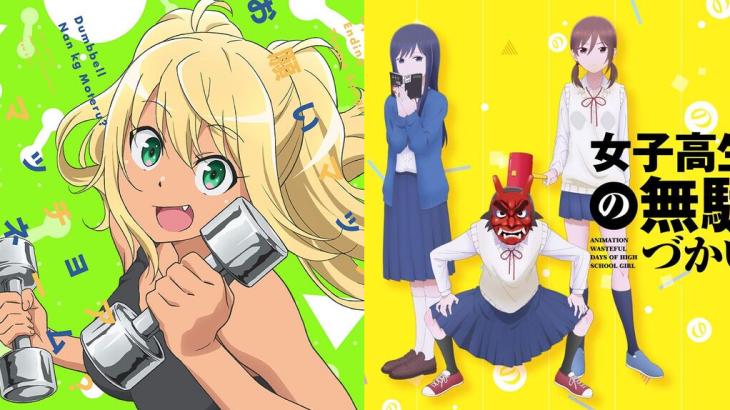 【2019夏アニメ主題歌】可愛いアニソンランキング!恋愛・面白ソング有!