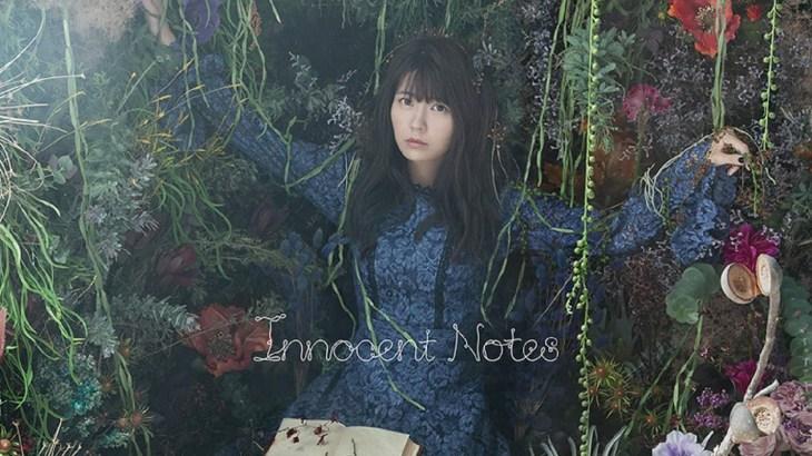 竹達彩奈ライブハウスツアー2019「A」より、「Innocent Notes」ライブ映像公開!