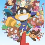 アニメ『もっと!まじめにふまじめ かいけつゾロリ』2020年4月放送!新キャラも登場!