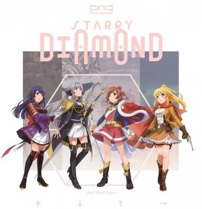 "3rdスタァライブ""Starry Diamond""セトリ・画像【少女☆歌劇 レヴュースタァライト】"