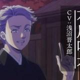 『啄木鳥探偵處』声優・アニメ放送日・あらすじ・原作小説情報