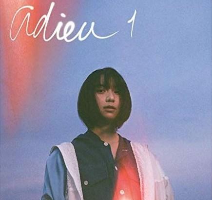 『グラブル2期』ED主題歌「蒼/adieu」が神曲!歌詞の意味考察・CD発売&mp3配信情報!