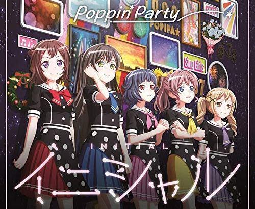 『バンドリ』Poppin'Party(ポピパ)「イニシャル」が神曲!歌詞考察・CD情報!泣ける理由とは?