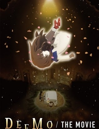 「DEEMO THE MOVIE」梶浦由記の主題歌を歌う、歌姫オーディション開催決定!
