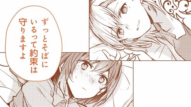 漫画『不揃いの連理』2巻発売記念!声優・渕上舞&相羽あいなによるPV公開!
