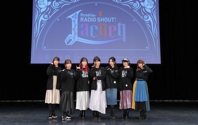 「RoseliaのRADIO SHOUT! -Lachen- ㏌ Tokyo」公式イベントレポート【画像】