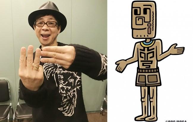 『Bラッパーズストリート』山寺宏一が「プーケッツ神」役で出演決定!コメント到着!
