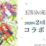 『五等分の花嫁×白猫テニス』コラボイベント開催決定!ティザーサイト&PV公開!