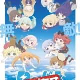 アニメ『りばあす』イベントが2020年3月に開催!小山百代・岩田陽葵が出演!