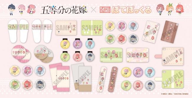 『五等分の花嫁』3WAY缶バッジ/手帳型スマホケース等の新グッズが登場!