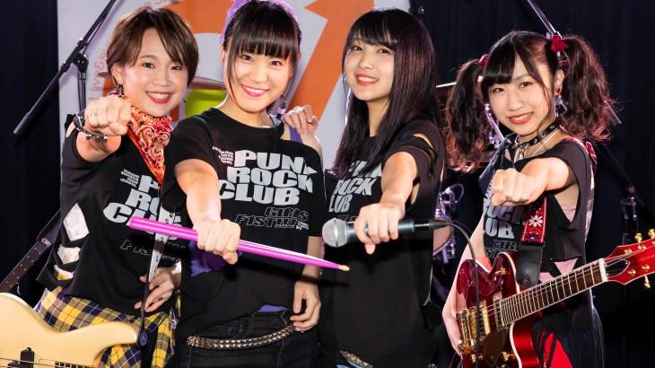 『ガールズフィスト!!!!』南松本高校パンクロック同好会が、3月29日13時より無観客ライブを無料生配信