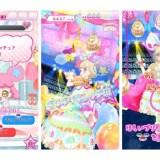 『キラッとプリ☆チャン』ゲーム「プリたま1弾」4月2日からスタート!【画像】