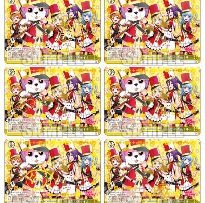 ハロハピ6thシングル「にこ×にこ=ハイパースマイルパワー」CD&mp3フル配信情報!