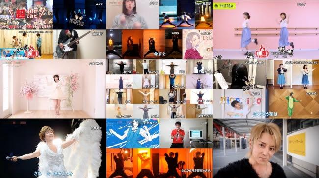 「ニコニコ超会議2020」イベント後半公式レポート到着!コスプレや踊ってみた企画などで大熱狂!
