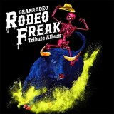 GRANRODEOトリビュートアルバム「RODEO FREAK」収録曲・特典情報!試聴動画公開!