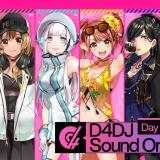 D4DJサウンドオンリーライブ開催決定!YouTubeで無料配信!