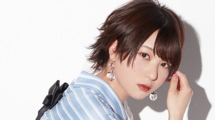 富田美憂「翼と告白」発売日・収録曲・イベント一覧