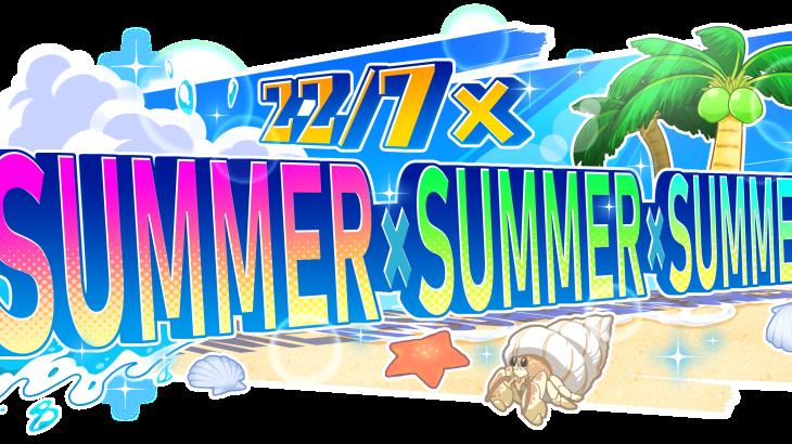 「22/7 音楽の時間」水着イベント開催決定!テーマソング・カバー楽曲情報も公開!
