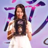 「DEEMO THE MOVIE」主題歌歌姫オーディション合格者は14歳の高島一菜(たかしまひなの)さんに決定!
