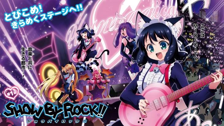 『SHOW BY ROCK!!』公式コミカライズ漫画がヤングエースで連載開始【試し読み画像あり】