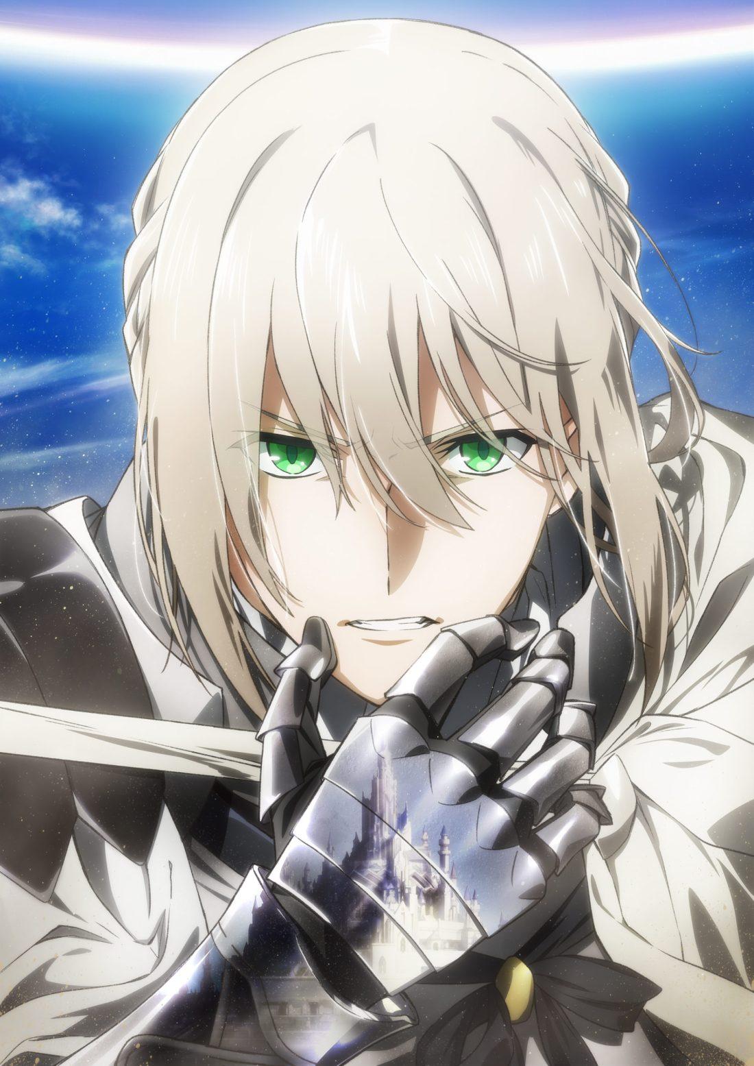 『劇場版 Fate/Grand Order -神聖円卓領域キャメロット-』 前編 Wandering; Agateram メインビジュアル画像