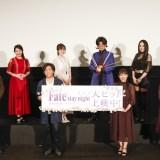 劇場版「Fate/stay night [HF]」第三章 初日舞台挨拶ライブビューイング速報公式レポート